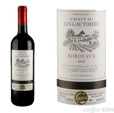 波尔多Aoc级:bordeaux红酒2010价格-美酒-葡萄