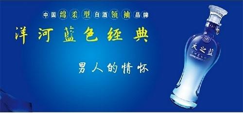 中国品牌白酒价格表