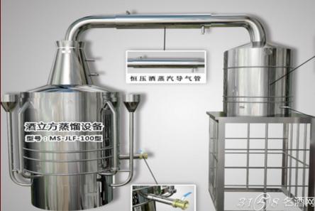 蒸汽酿酒设备设计图