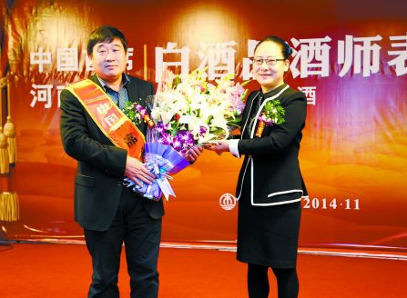 中国首届品酒师李绍亮 一生只为酿好酒