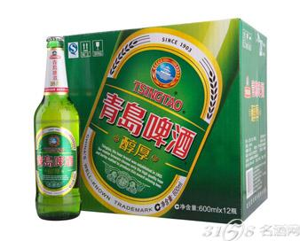 青岛啤酒股份有限公司(以下简称青岛啤酒)的前身是1903年8月由德国商人和英国商人合资在青岛创建的日耳曼啤酒公司青岛股份公司,它是中国历史悠久的啤酒制造厂商。那么,我们经常喝的青岛啤酒批发价格是多少呢?下面就跟随3158名酒网小编一起来了解一下吧。  青岛啤酒批发价格: 青岛小瓶酒吧专供330ML*2427元/件 青岛啤酒11度600ml*1220元/件 老青岛啤酒600ML*1218元/件 青岛超爽啤酒640ML*1219元/件 青岛山水啤酒六连包355ml*611元/件 青岛醇厚355ml*6听10