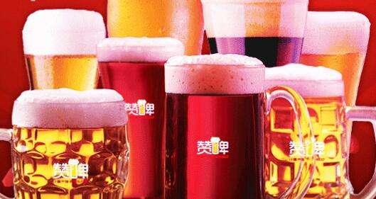 赞啤精酿啤酒馆投资多少?加盟费多少