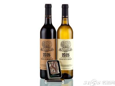 红玫瑰葡萄酒1915多少钱一瓶?