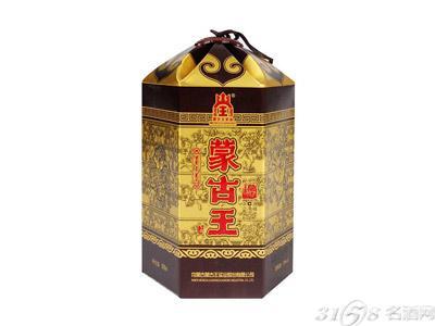 蒙古王酒价格贵吗?多少钱一瓶?
