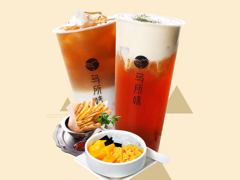 乌所味黑龙茶县级开店要投资多少?加盟费需要多少