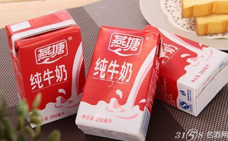 燕塘牛奶加盟需要具备什么条件