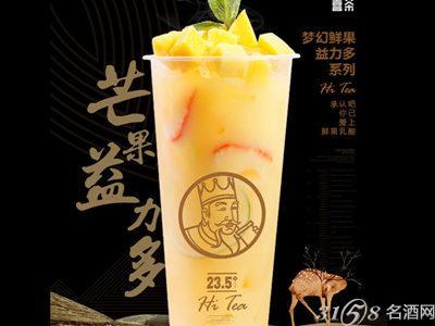 酷道喜茶饮品加盟条件是什么