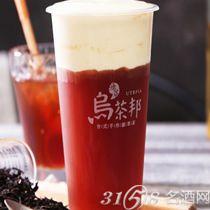乌茶邦茶饮