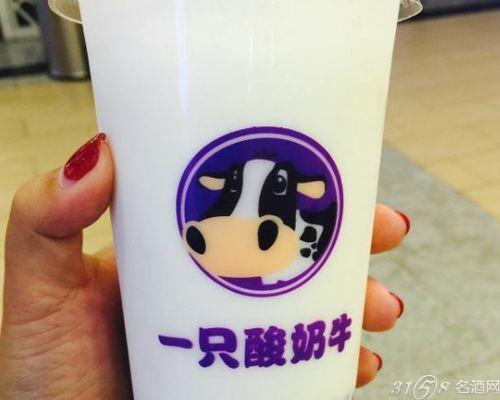一只酸奶牛2018区县加盟费多少钱