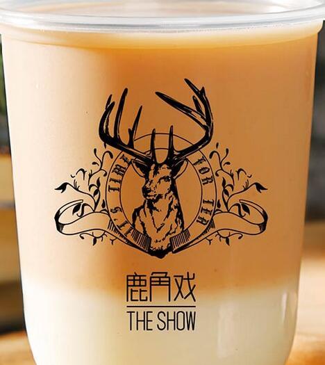 开一家鹿角戏奶茶加盟店要多少钱