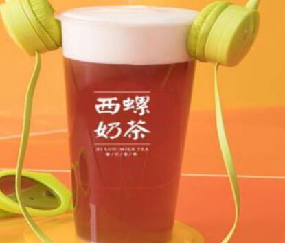西螺奶茶如何加盟