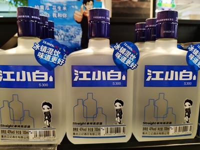 怎么才能做好白酒的社群营销