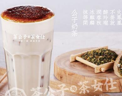 茶公子与茶女仕加盟条件复杂吗