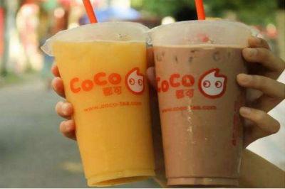 coco奶茶店