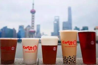 coco奶茶加盟电话多少 2019加盟费是多少