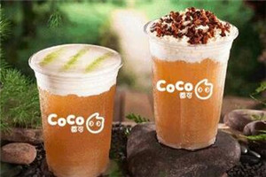 coco奶茶2019可以加盟吗