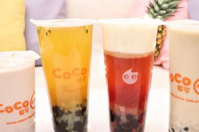 如何开coco奶茶店 成本投入多少