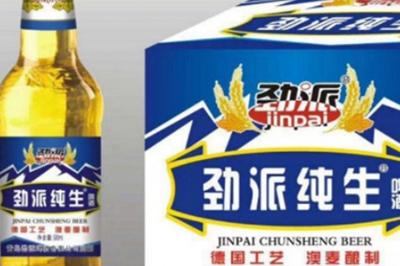 青岛劲派啤酒