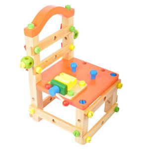 儿童自装儿童玩具 创意工作椅