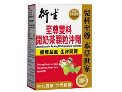 儿童保健品品牌推荐 香港衍生