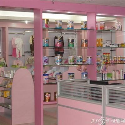 孕婴店商品设计图
