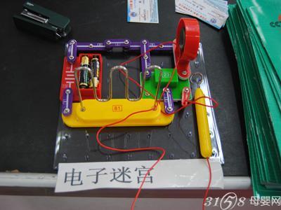 跟王老师学汽车电路图