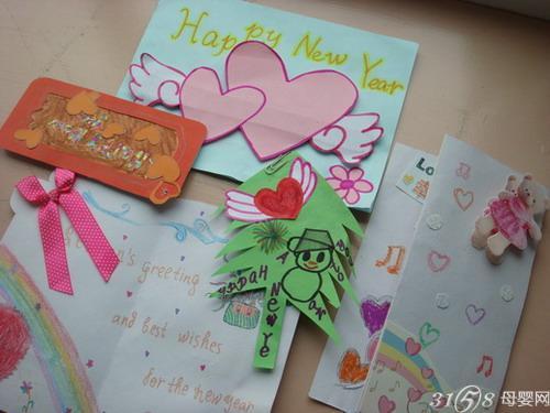 送给老师的新年贺词_给学生的新年祝福语、送给学生新年祝福语_淘宝助理
