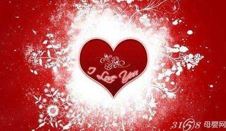 情人节祝福语大全