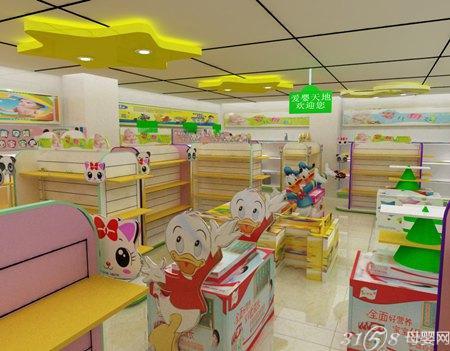 怎样加盟爱婴岛母婴用品店