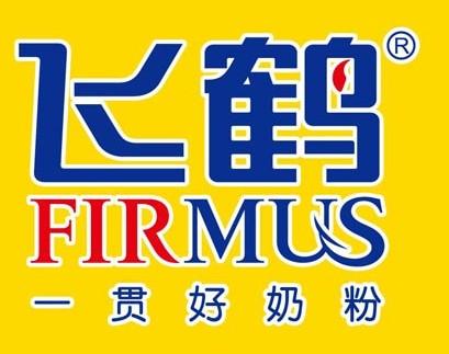 武汉二厂飞鹤电缆logo