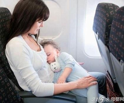 乘飞机注意事项