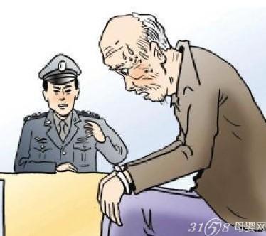 老汉壮阳药_老汉吃壮阳药奸儿媳_老汉吃壮阳药_快步 ...