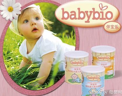 法国伴宝乐_2014年最新有机奶粉排行榜10强-3158母婴网