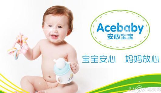 母婴用品连锁加盟  就选安心宝贝母婴用品