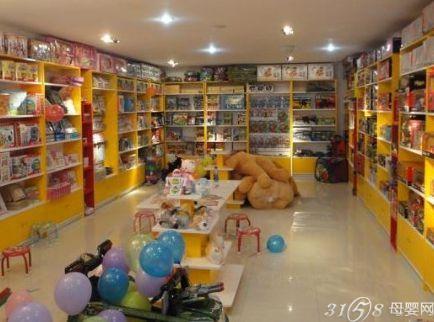 儿童玩具图书馆的发展及其社会服务功能的探讨