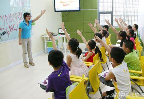 如何选择幼儿教育培训加盟品牌