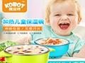 康宝特与您相约2016深圳孕婴童展
