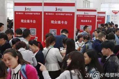 2017年京正孕婴童展