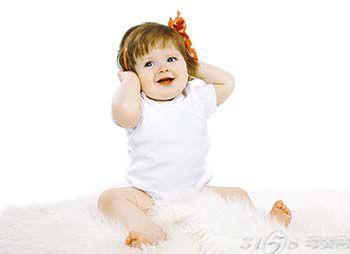 怎样鉴别婴儿智力是否正常