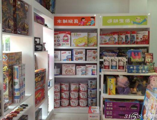 儿童益智玩具加盟店如何选址
