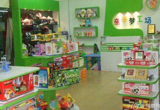 投资儿童玩具加盟店