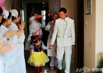 6岁女孩嫁给父亲