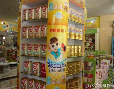 婴童食品连锁专卖店