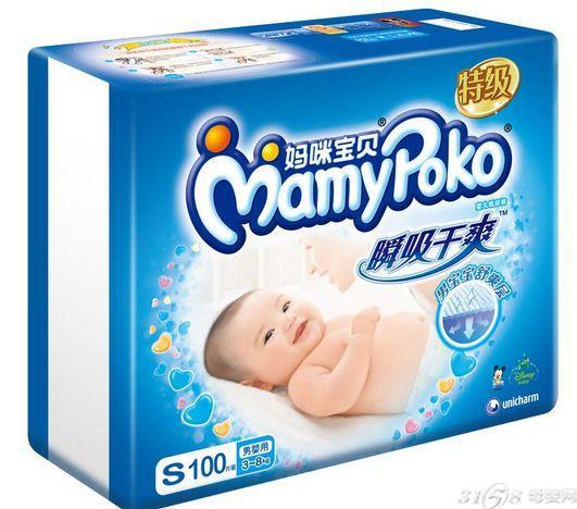 新生儿用什么尿片好