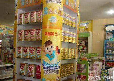 婴童食品代理店