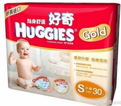 新生儿尿片什么牌子好