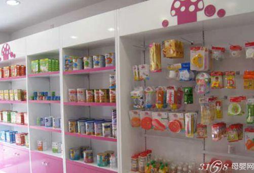投资婴儿用品店