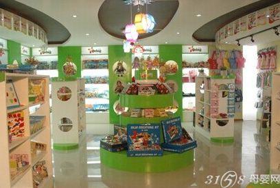 广州儿童玩具批发市场