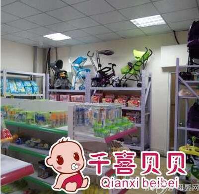 婴儿用品加盟店排行