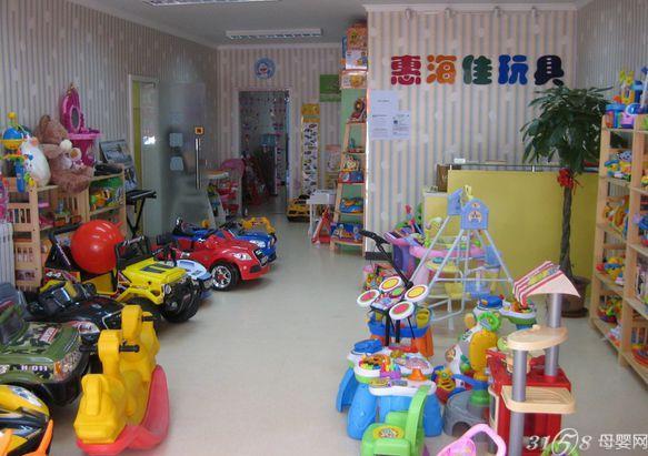 开一个儿童玩具店多少钱